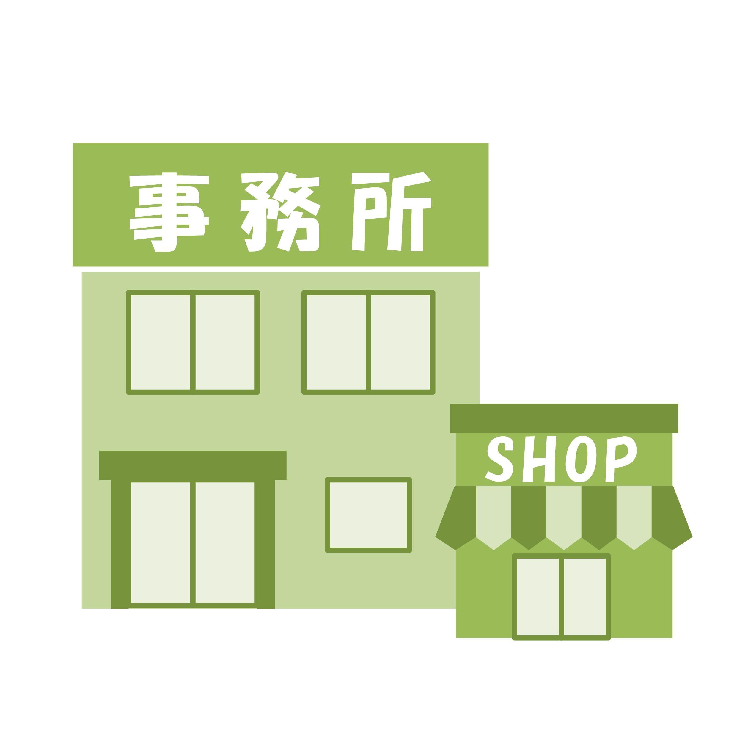 関東エリアを中心に 飲食店舗・オフィス事務所・貸会議室・物販店舗・保育所・物流施設・倉庫など幅広くお探し致します。