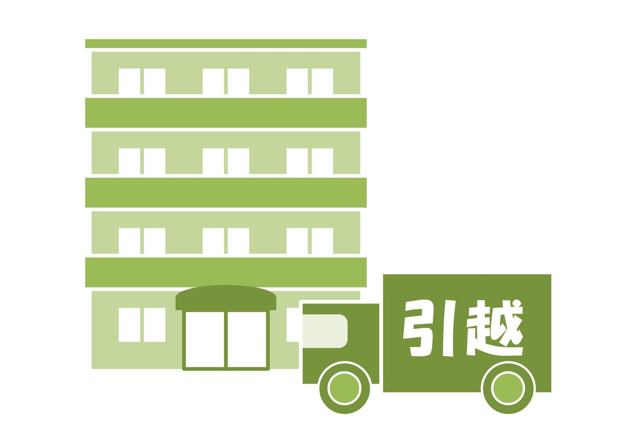 東京都港区、品川区、賃貸アパート、賃貸マンション探し